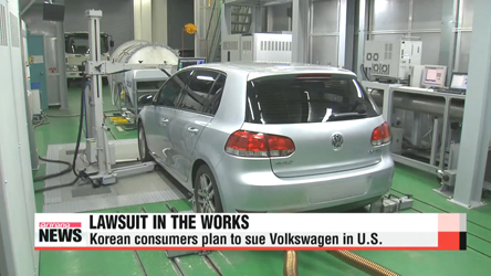 VW Korea pulls emissions cheating models from dealers