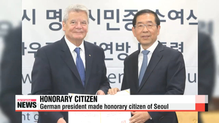 German president made honorary citizen of Seoul