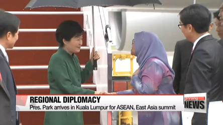 President Park arrives in Malaysia for ASEAN, East Asia summit