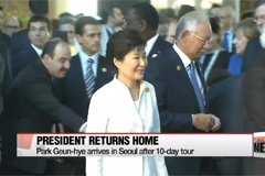 President Park arrives in Seoul after 10-day tour