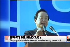 Former President Kim Young-sam's role in pro-democracy movement