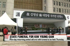 Korea continues to mourn death of former president Kim Young-sam