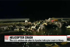 Two presumed dead in U.S. military chopper crash