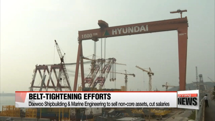 Korea's top three shipbuilders take belt-tightening measures