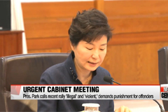 President Park urges parliament to pass anti-terrorism legislation