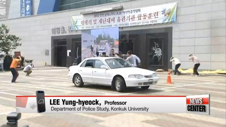 Ten Koreans made attempts to join ISIS: Spy agency