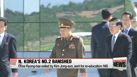 N. Korea's no. 2 believed to be banished: Intelligence  agency