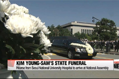 State funeral for former president Kim Young-sam to be held Thursday