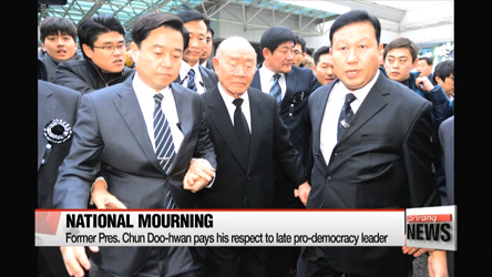 Mourners continue to pay respects to late Pres. Kim Young-sam