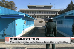 Two Koreas to hold working-level talks Thursday