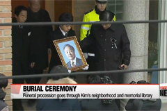 (part 1) Former President Kim Young-sam laid to rest at Seoul National Cemetery