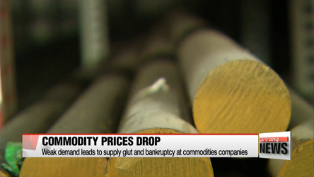 Global commodity prices hit 13-year low