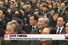Korea says final farewell to former President Kim Young-sam