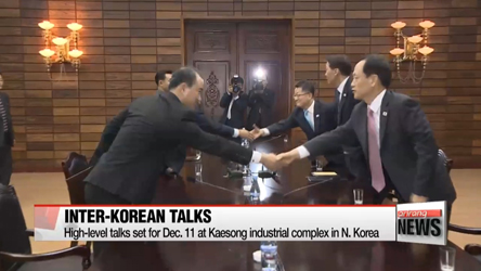 Koreas agree to hold vice-ministerial talks next month