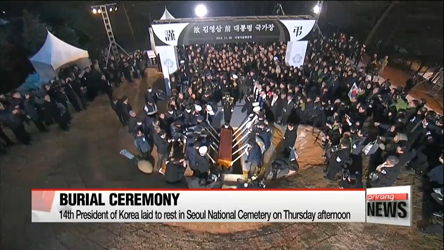 Pro-democracy leader and 14th Pres. laid to rest in peace at Seoul National Cemetery