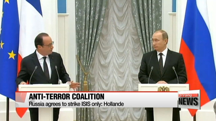 Russia, France agree to boost Syria cooperation