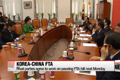 National Assembly hopes to pass Korea-China FTA next Monday