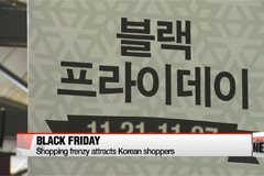 Black Friday shopping spree kicks off