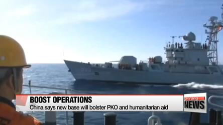 China to build naval hub in Djibouti Africa