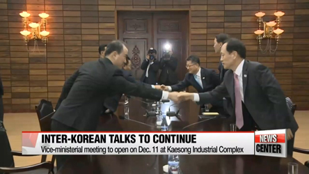 Vice-ministerial meeting to open on Dec. 11 at Kaesong Industrial Complex