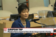 President Park to depart for Paris climate change summit on Sunday