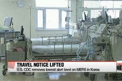 U.S. CDC lifts lowest alert level on S. Korea MERS