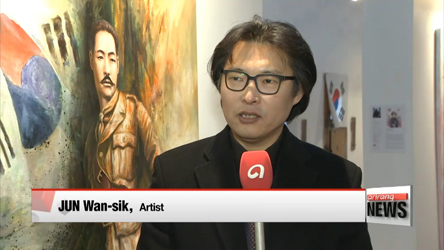 Exhibition celebrating Korea's liberation and freedom fighters opens in Soedaemun Prison