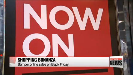 Bumper online sales reported on Black Friday
