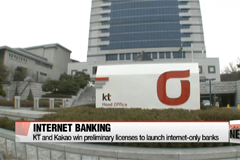 KT and Kakao win preliminary licenses to launch internet-only banks