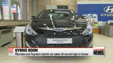 Hybrid car sales hit record high in Korea in wake of Volkswagen scandal