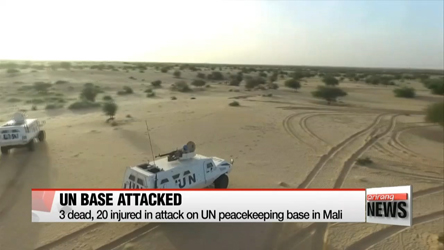 3 dead, 20 injured in attack on UN peacekeeping base in Mali