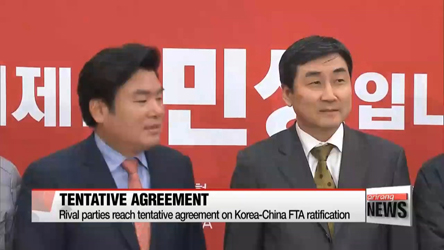 Rival parties reach tentative agreement on Korea-China FTA ratification