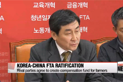 Rival parties tentatively agree to ratify Korea-China FTA at Monday's full assembly