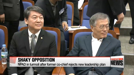 Korea's main opposition party in turmoil over new leadership plan