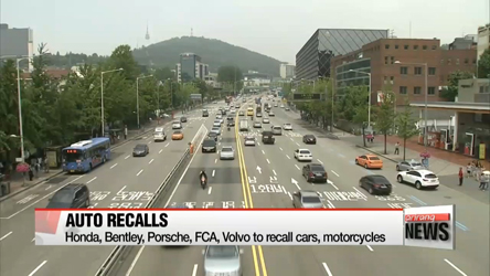 Hyundai Motor, other automakers to recall almost 5,000 vehicles