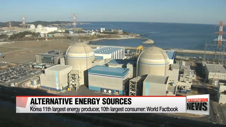 Korea ranks fourth in nuclear energy dependence