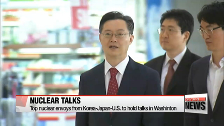 Korea-Japan-U.S. nuclear envoys to hold talks in Washington D.C