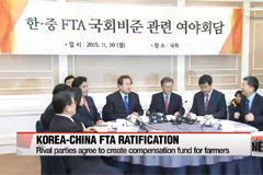 Korea-China FTA ratified by parliament along with other FTAs on Monday