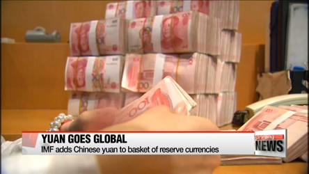 IMF approves Chinese yuan as major world currency