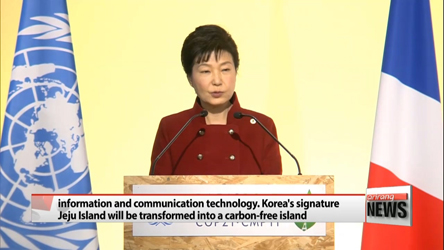 President Park calls for collective global efforts to tackle climate change