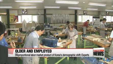 Number of economically active Koreans 50 & over tops 11 million