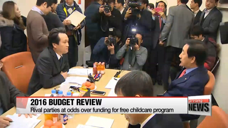 Lawmakers race to settle 2016 budget before Dec. 2 deadline