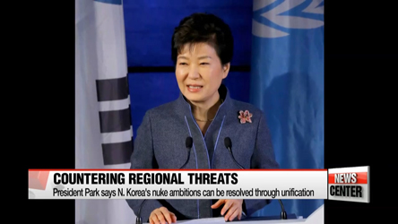 Pres. Park calls for more Korea-UNESCO cooperation