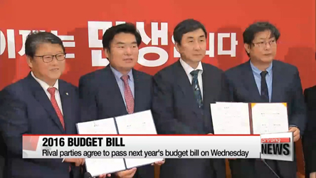 Rival parties agree to pass next year's budget bill on Wednesday