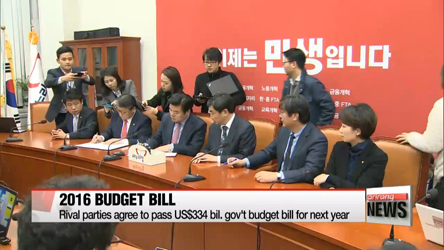 Rival parties agree to pass US$334 bil gov't budget bill for next year