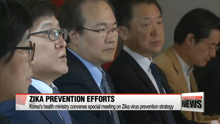Korea's health ministry convenes special meeting on Zika virus prevention strategy