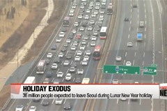 Holiday exodus begins, heavy traffic expected Friday afternoon
