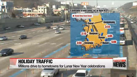 Expressways congested on first day of Lunar New Year holiday