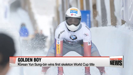 Korean Yun Sung-bin wins first skeleton World Cup title