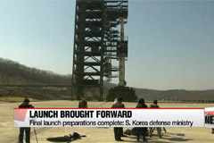 N. Korea amends rocket launch window to begin Sunday